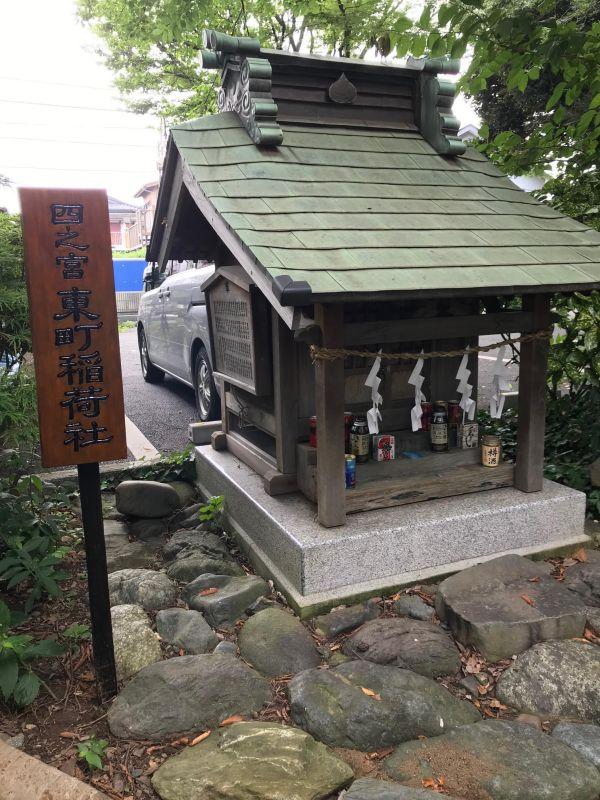 お客様のDIY作品「柳一枚板の看板」~神奈川県・宮内様~20200731-1